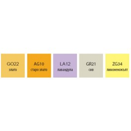 Цветни хартии Color Mondi 500 листа
